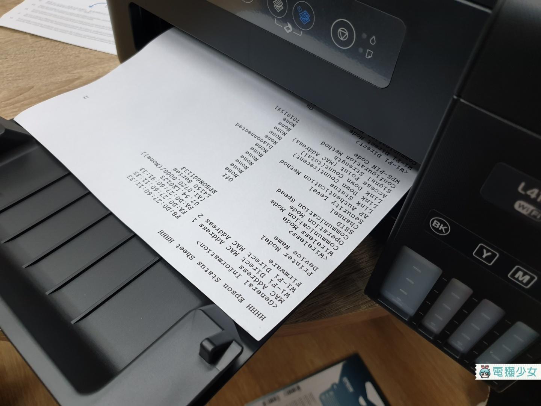 開箱|『 Epson L4150 』印表機不只可印LINE隨傳隨印照片/ 文件