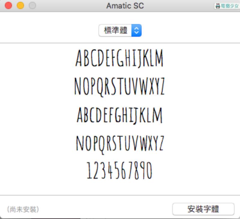 超好用免費線上字體網站『 GoogleFonts 』,兩步驟提升簡報質感小法寶