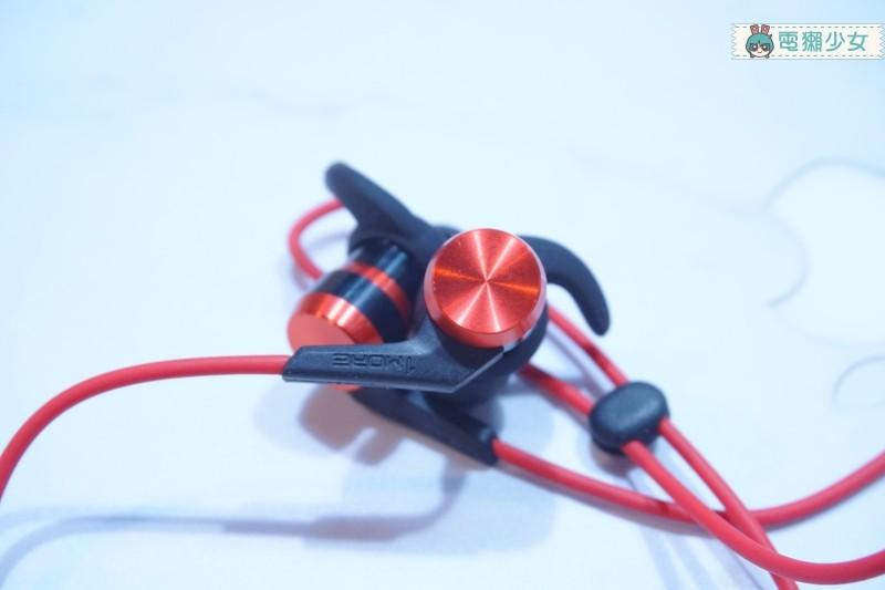 1More iBFree 運動藍牙耳機