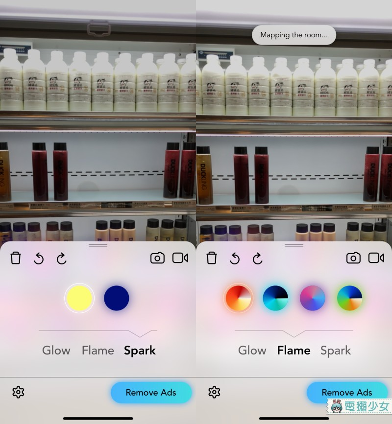 iOS] AR 相機Apps可以這樣玩! 2款擴增實境Apps 製作有趣又與眾