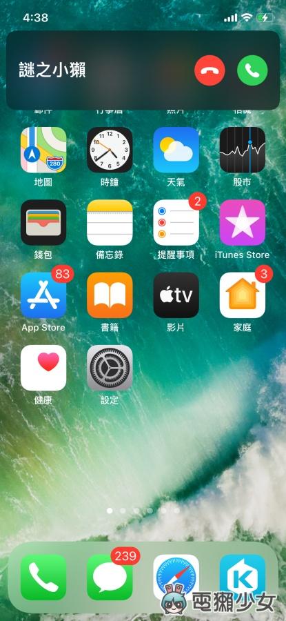 iOS 14 熱門問題 Q&A 更新後一直跳出『 想要取用照片 』、App 無法顯示相簿?拍照的時候出現小綠點?