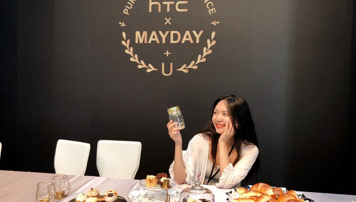 htc u12+ 五月天 限定 版